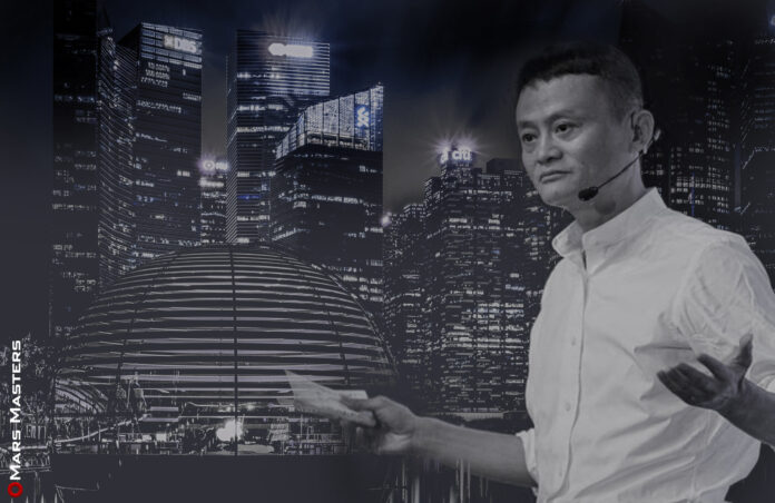 Jack Ma's Ant Group and 3 Other Digital Banks Get OK to Operate in Singapore