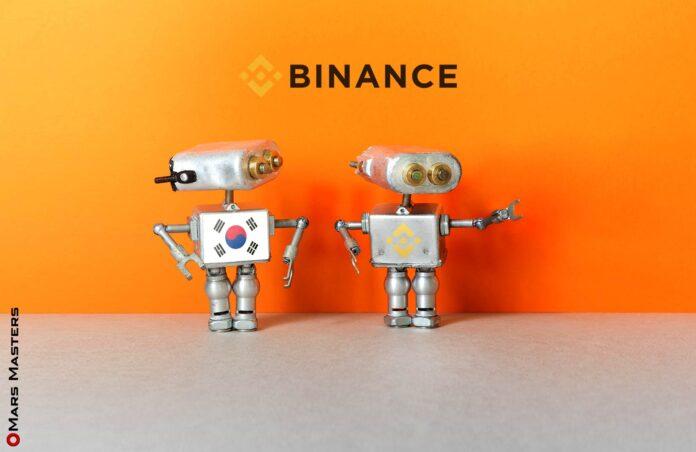 Binance terminates Korea operations due to low usage