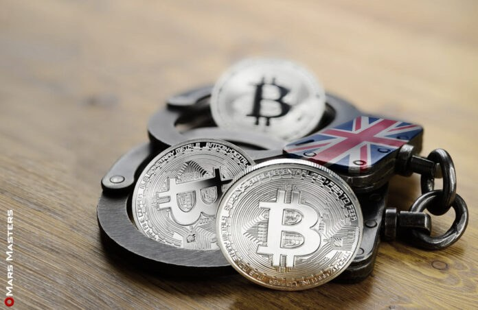 Komainu to store crypto confiscated by UK law enforcement