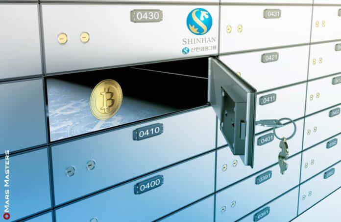 Major South Korean Bank Is Offering Crypto Custody