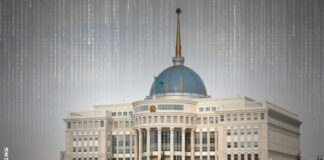 Kazakhstan's government to create roadmap for developing crypto market